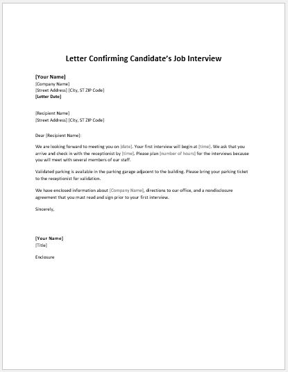 Letter Confirming Candidate's Job Interview