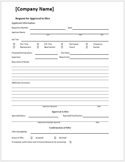Request form for approval to hire