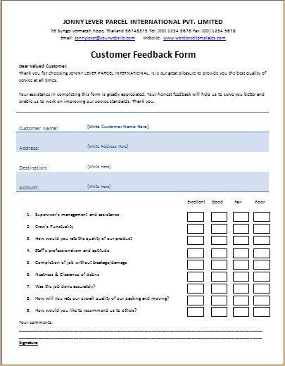 Ms word printable customer feedback form template word for Interior design office programming questionnaire