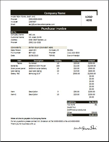 Centralasianshepherdus  Seductive Printable Ms Excel Purchase Invoice Template  Word Amp Excel Templates With Fair Purchase Invoice Template With Comely Sears Return Policy With Receipt Also Carrot Cake Receipt In Addition Personal Receipt Book And Handyman Receipt Template As Well As Subway Receipt Code Additionally Retail Receipt From Wordexceltemplatescom With Centralasianshepherdus  Fair Printable Ms Excel Purchase Invoice Template  Word Amp Excel Templates With Comely Purchase Invoice Template And Seductive Sears Return Policy With Receipt Also Carrot Cake Receipt In Addition Personal Receipt Book From Wordexceltemplatescom