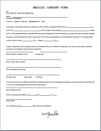Child Medical Consent Form. Medical Treatment Authorization Form