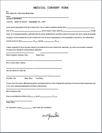 Medical Consent Form