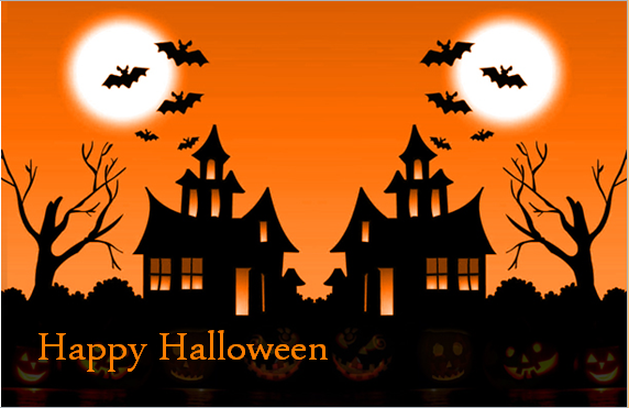 Ms Word Halloween Party Invitation Card Templates Word