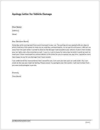 Complaint Letter About Harassment