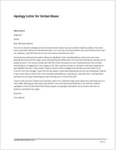 Apology-Letter-for-Verbal-Abuse-233x300 Teacher Request Letter Template on salary increase, for information response, sample formal, purchase order, high school transcript, customs ruling,