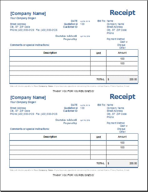 General receipt
