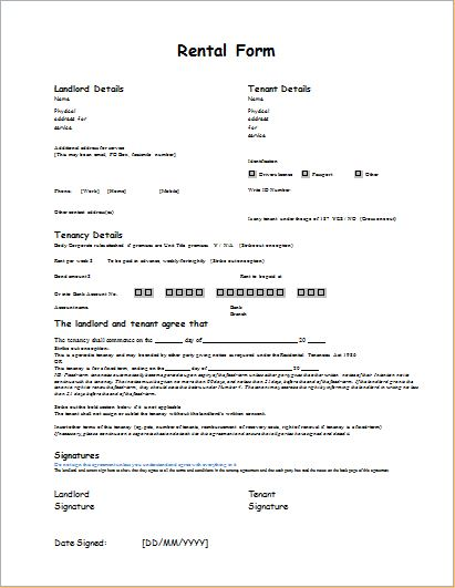 Rental Form Template for MS Word