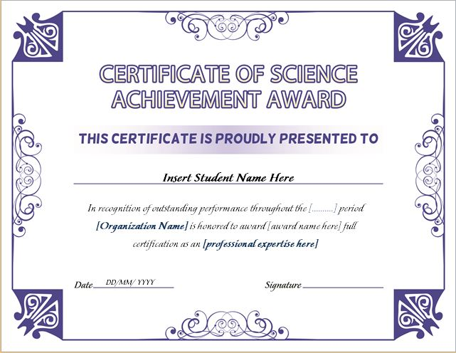 Science Achievement Award Certificate for WORD