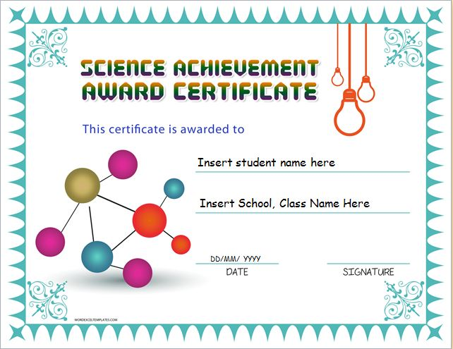 Science Achievement Award Certificate