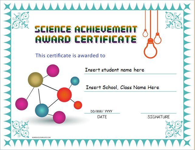 Science Achievement Award Certificate