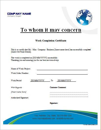 Work completion certificate template for MS Word