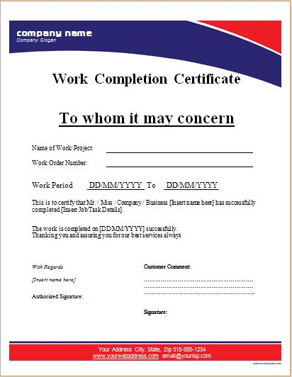 Work Completion Certificate Templates for MS WORD – Work Completion Certificate Format