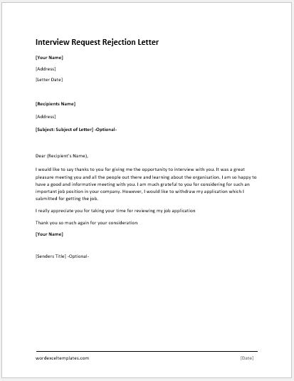 Interview Request Rejection Letter
