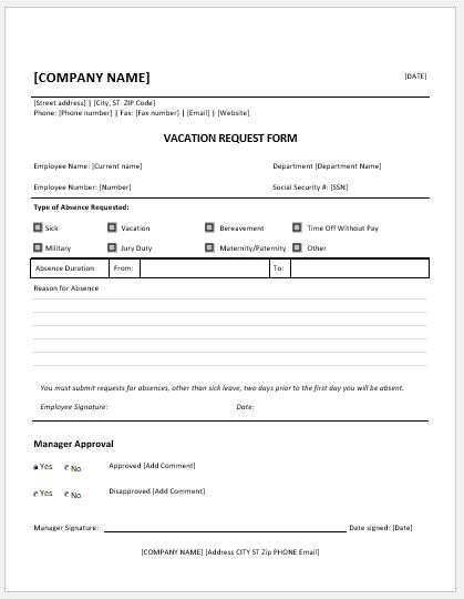 Employee Vacation Request Forms For Ms Word | Word & Excel Templates