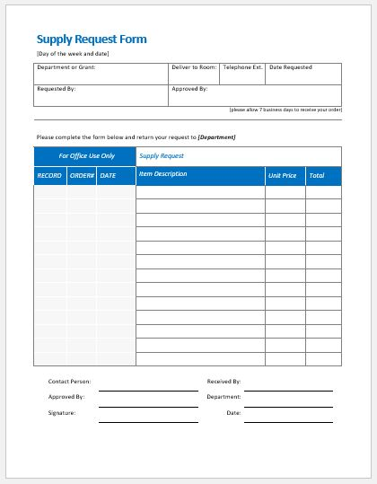 supply request form templates ms word