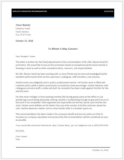 Employee Promotion Recommendation Letter