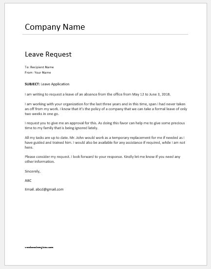 Leave application to spend time with family