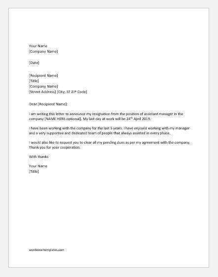Letter to Announce Resignation and Demand to Clear the Dues