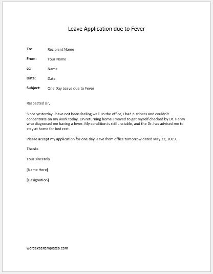 One day leave application letters