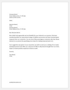 Thank you for your interest in our product letter