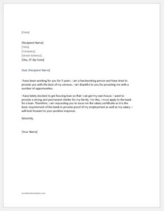 Request letter for salary certificate for housing loan purpose request letter for salary certificate for housing loan purpose spiritdancerdesigns Image collections