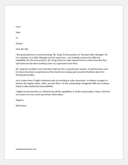 Recommendation Letter for Promotion