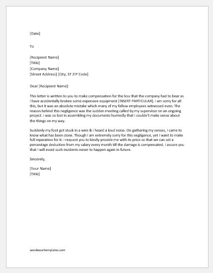 Reparation letter by an employee