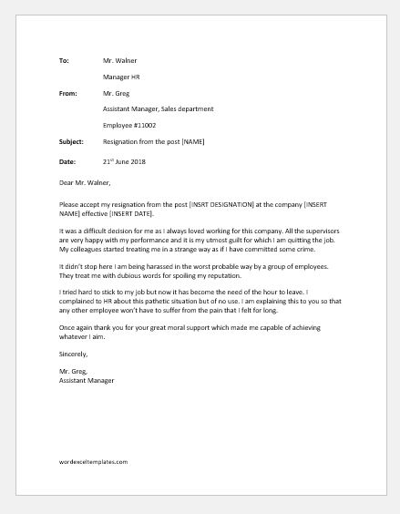 Resignation Letter Due to Harassment