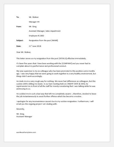 Resignation Letter due to Misbehavior