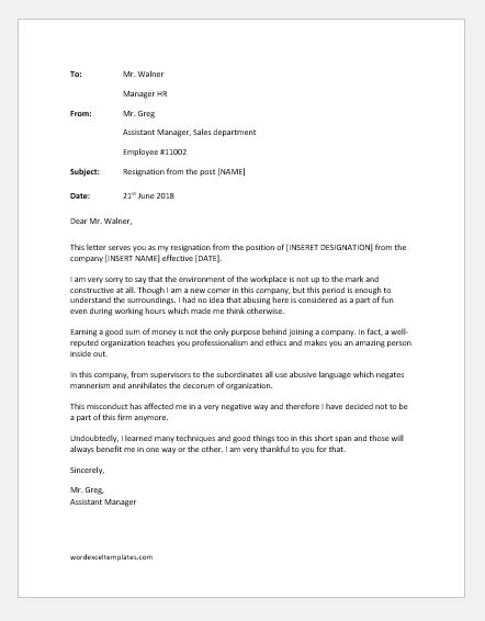 Resignation Letter due to Verbal Abuse
