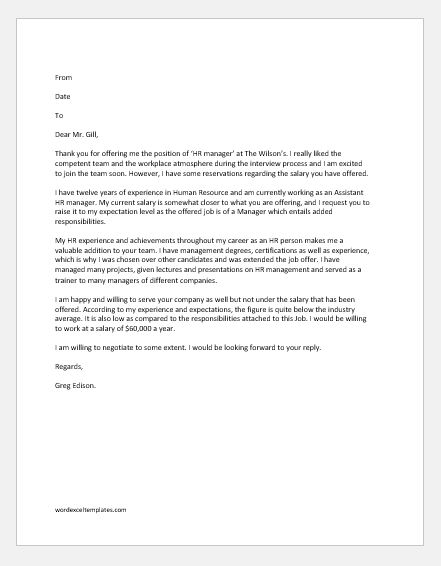 Salary Negotiation Email Sample Letter from www.wordexceltemplates.com