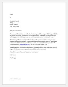 Excuse Letter for missing work due to family emergency