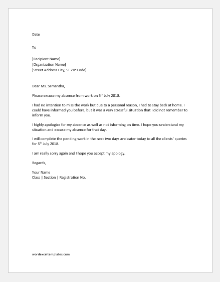 Excuse Letter for being Absent from Work due to Personal Reason