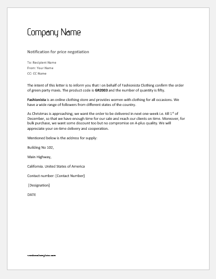Notification Letter to Supplier for Supply