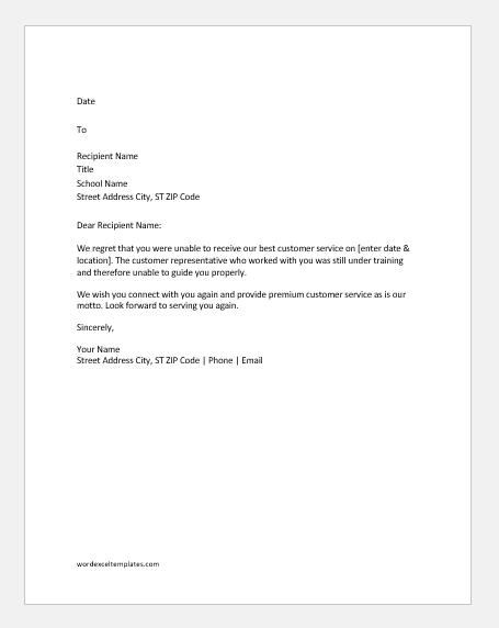 Bad customer service response letter