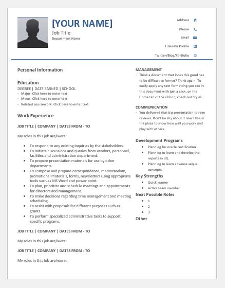 Employee talent profile sheet