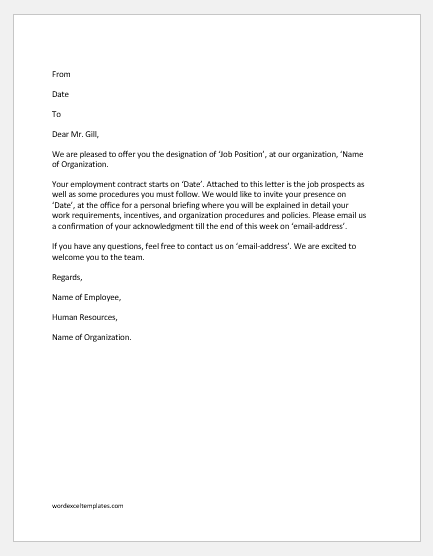 Simple job offer letter