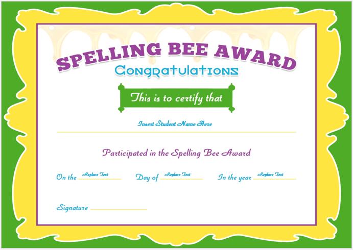 Spelling bee certificate sample