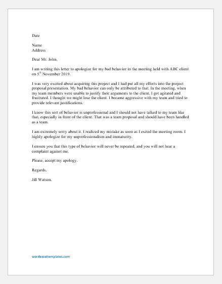 Apology Letter to Boss for Bad Behavior