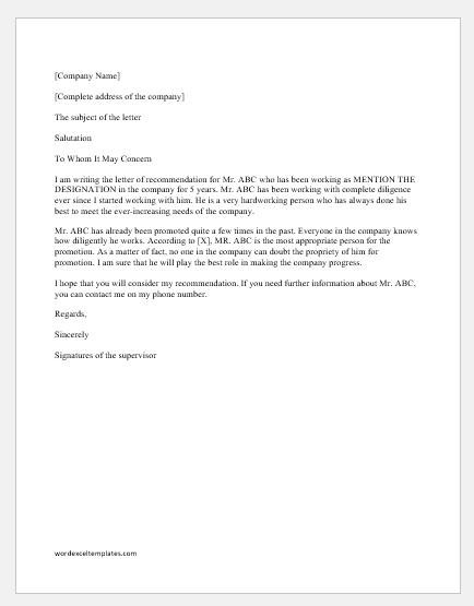 Recommendation letter for promotion by supervisor