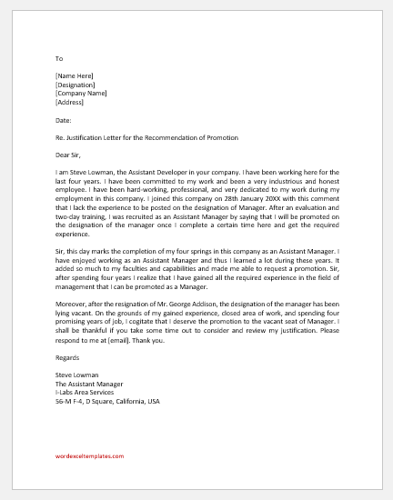 Justification Letter for Promotion