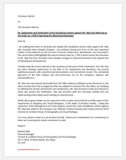 Letter of Explanation for Disciplinary Action