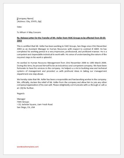 Release Letter for Transfer