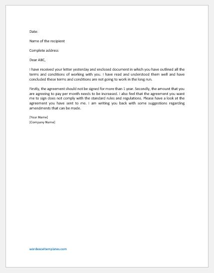 Letter of disagreement sample template