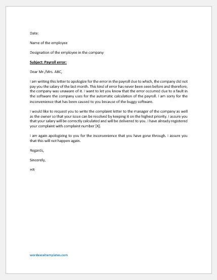 Payroll Error Letter to Employee