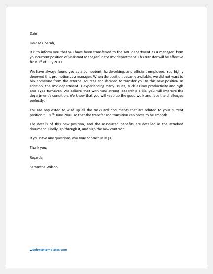 Internal Department Transfer Letter