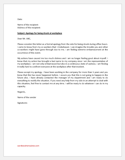 Apology letter for being drunk at workplace