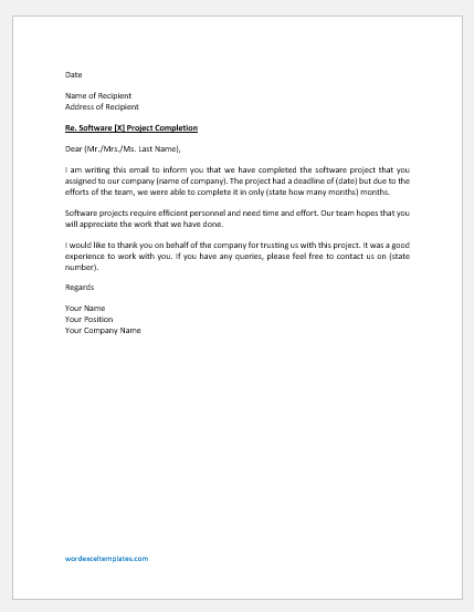 Software project completion email to client